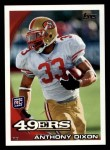 2010 Topps #307  Anthony Dixon  Front Thumbnail