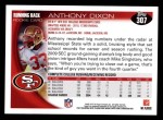 2010 Topps #307  Anthony Dixon  Back Thumbnail