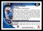 2010 Topps #362  Derrick Morgan  Back Thumbnail