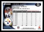 2010 Topps #320  Hines Ward  Back Thumbnail