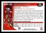 2010 Topps #410  Gerald McCoy  Back Thumbnail