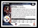 2010 Topps #364  Jonathan Dwyer  Back Thumbnail