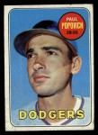 1969 Topps #47 B Paul Popovich  Front Thumbnail