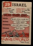 1956 Topps Flags of the World #29   Israel Back Thumbnail