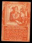 1957 Topps Isolation Booth #56   World's Greatest Non-Stop Runner Back Thumbnail