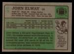 1984 Topps #63  John Elway  Back Thumbnail