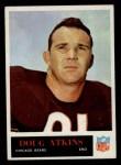 1965 Philadelphia #17  Doug Atkins   Front Thumbnail