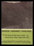 1966 Donruss Green Hornet #23   Go around back Back Thumbnail