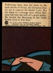 1966 Topps Batman Red Bat #18 RED  Death Spins a Web Back Thumbnail