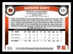 2011 Topps #121  Bernard Scott  Back Thumbnail