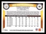 2011 Topps #90  Ben Roethlisberger  Back Thumbnail