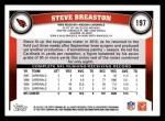 2011 Topps #197  Steve Breaston  Back Thumbnail