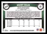 2011 Topps #32  Brent Celek  Back Thumbnail