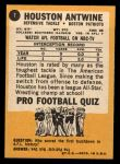 1967 Topps #7  Houston Antwine  Back Thumbnail