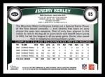 2011 Topps #95  Jeremy Kerley  Back Thumbnail