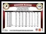 2011 Topps #159  Donovan McNabb  Back Thumbnail