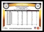 2011 Topps #131  Hines Ward  Back Thumbnail
