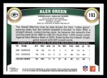 2011 Topps #193  Alex Green  Back Thumbnail