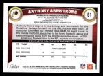 2011 Topps #61  Anthony Armstrong  Back Thumbnail