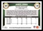 2011 Topps #139  James Jones  Back Thumbnail