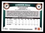 2011 Topps #59  Cameron Wake  Back Thumbnail