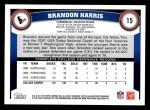 2011 Topps #15  Brandon Harris  Back Thumbnail