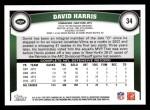 2011 Topps #34  David Harris  Back Thumbnail