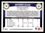 2011 Topps #82  Anthony Allen  Back Thumbnail