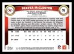 2011 Topps #92  Dexter McCluster  Back Thumbnail