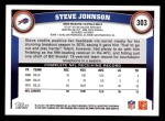2011 Topps #303  Steve Johnson  Back Thumbnail