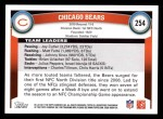 2011 Topps #254   Bears Team Back Thumbnail