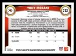 2011 Topps #253  Tony Moeaki  Back Thumbnail