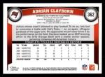 2011 Topps #362  Adrian Clayborn  Back Thumbnail