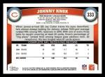 2011 Topps #333  Johnny Knox  Back Thumbnail
