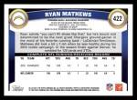 2011 Topps #422  Ryan Mathews  Back Thumbnail