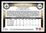 2011 Topps #349  Cameron Jordan  Back Thumbnail