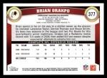 2011 Topps #377  Brian Orakpo  Back Thumbnail