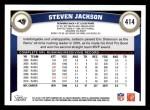 2011 Topps #414  Steven Jackson  Back Thumbnail