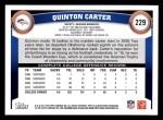 2011 Topps #229  Quinton Carter  Back Thumbnail