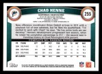 2011 Topps #255  Chad Henne  Back Thumbnail
