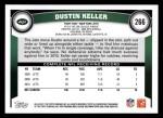 2011 Topps #266  Dustin Keller  Back Thumbnail