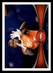 2012 Topps #51  Gerell Robinson  Front Thumbnail