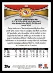 2012 Topps #88  Dexter McCluster  Back Thumbnail