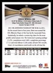 2012 Topps #111  Drew Brees POY  Back Thumbnail