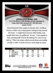2012 Topps #119  Arrelious Benn  Back Thumbnail