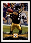2012 Topps #125  Mike Wallace  Front Thumbnail