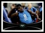 2012 Topps #126  Quinton Coples  Front Thumbnail