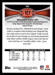 2012 Topps #151  Mohamed Sanu  Back Thumbnail