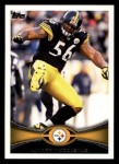 2012 Topps #162  LaMarr Woodley  Front Thumbnail