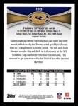 2012 Topps #199  Tommy Streeter  Back Thumbnail